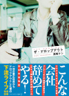 Hyoshi_l155