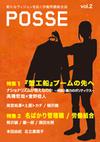 Hyoshi02