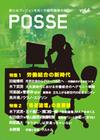 Hyoshi04_2