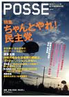 Hyoshi06