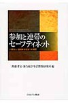 Htbookcoverimage_2