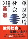 100525_tanshin