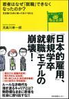 Kyoiku_mondai_03