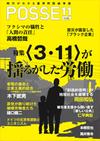 Hyoshi11_2