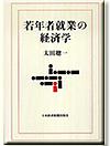 2011book01