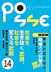 Hyoshi14