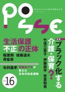 Hyoshi16