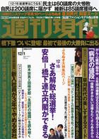 Top_hon_03