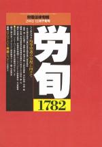 Rojyun1782