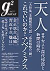 Book13m_2