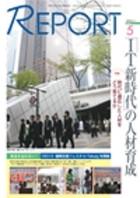 2013_05
