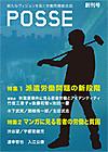 Hyoshi01