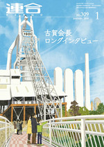 201401cover