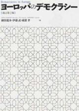 140305_book_amiya