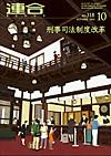 201410_cover_l