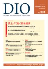 Dio_2