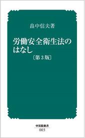 Hatakenaka_2