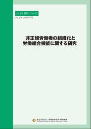 Maeura