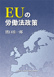 Eulabourlaw