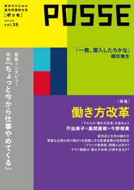 Hyoshi35_2