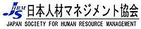 Jshrm_logo