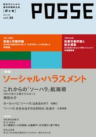 Hyoshi36_2