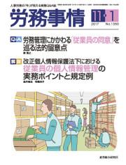 Roumujijou_2017_11_01