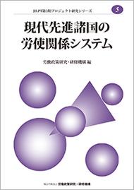 Cover_no5