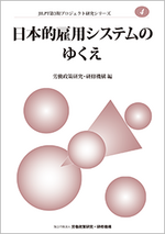 Cover_no4