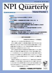 Npi_quarterly_09_011
