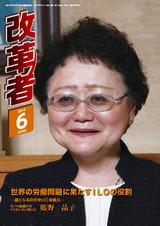 18hyoushi06gatsu