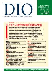 Dio3421_2