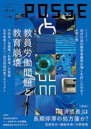 Hyoshi40_2