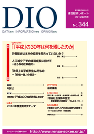 Dio3441_2