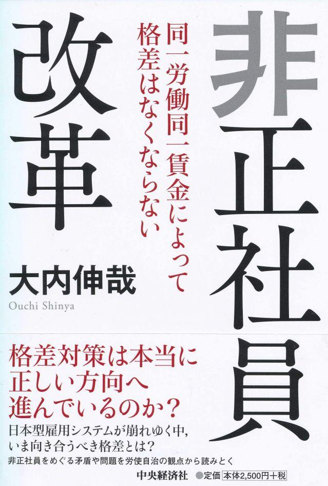 Book20192