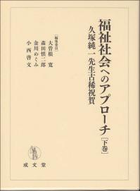 Hisatuka