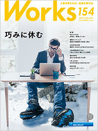 Works_1