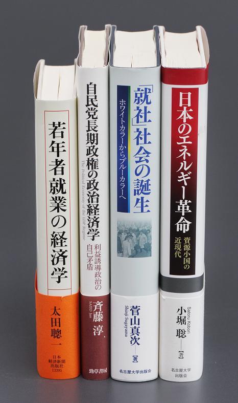 日経からのお知らせ:日本経済新聞 - nikkei.com