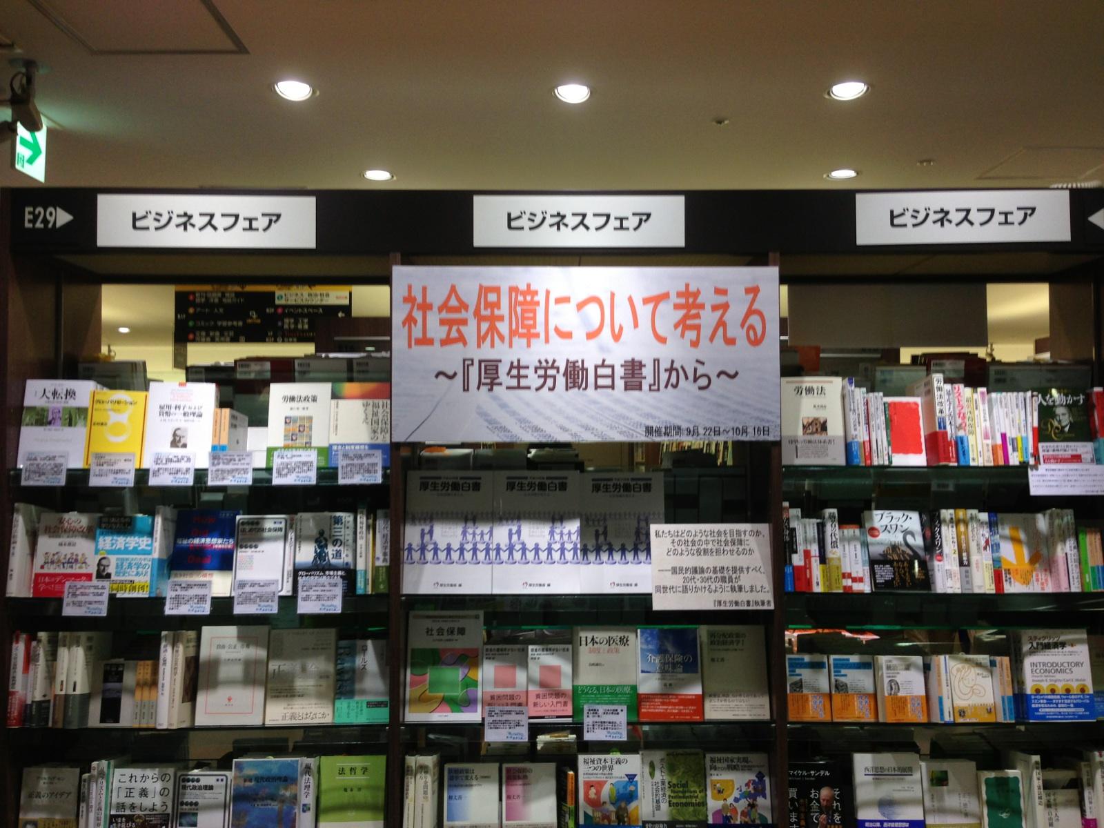 Bookfirst