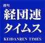 Keidanren_times_2