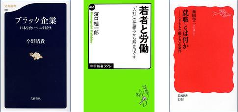 1309book_2