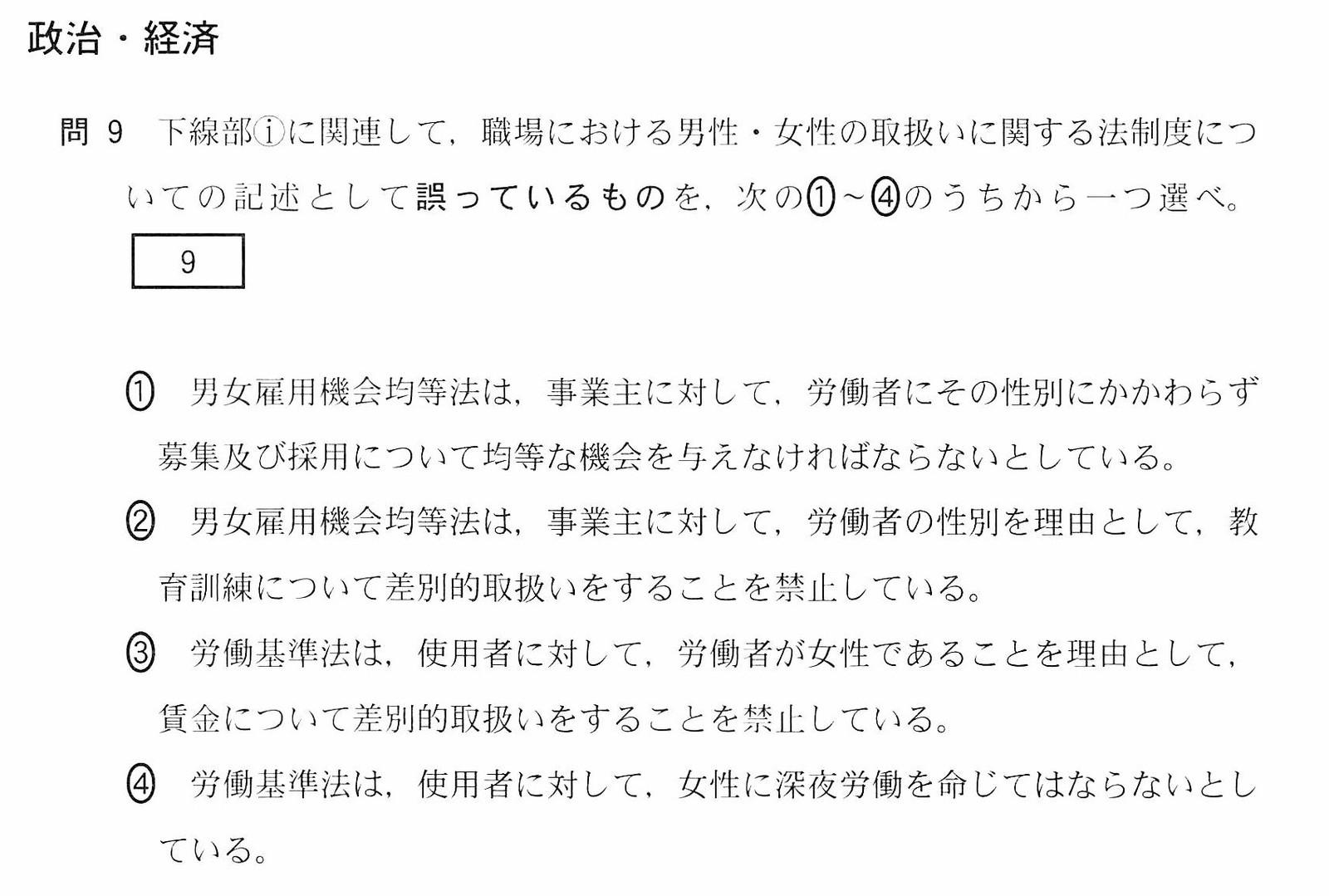 Seikei_2