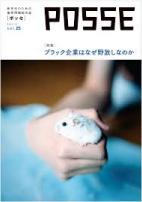 Hyoshi25
