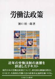 Hamachan_2