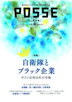 Hyoshi29