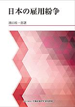 Koyoufunsou_2