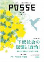 Hyoshi30