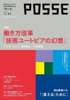 Hyoshi33