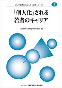 Cover_no3