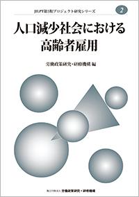 Cover_no2